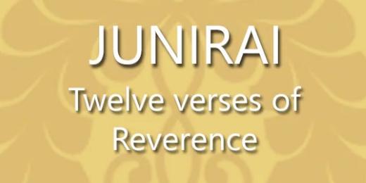 Junirai