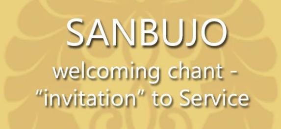 Sanbujo
