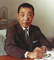 Rev. Dr. Yehan Numata'